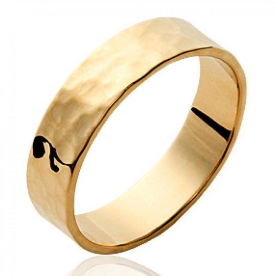 Ringe Armband martelée Vergoldet 18k - Damen