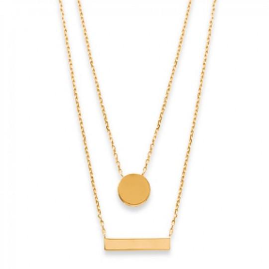 Collar Chapado en Oro 18K Para Grabar - Mujer - 45cm